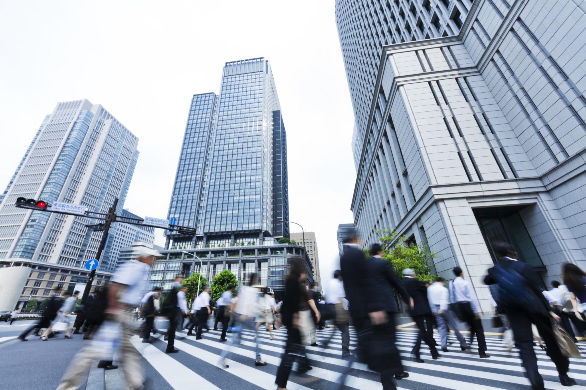 Public Commercial Buildings